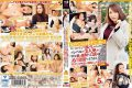 """JKSR-277 At Least Put Rubber … There! Wow … This Seriously In The Face Would Chau Bareshi … What Level Of Beautiful Wife Who Is Somehow Toka Been Kudokiotosa From Broad Daylight On Weekdays AV Appearances. Pies """"Hardcore! An Appearance! Married Nampa """"in Takanawa"""