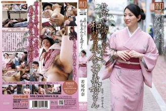 JKWS-015 Came To Visit From Vol.15 Hometown Garment Discussion Series Kimono Beautiful Pictorial, Wakao Reina Your Sister-in-law's Beautiful Kimono