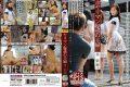 JKZK-025 Bimbo Suspicion Of Housewife Aoi MurasakiMinoru