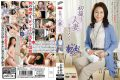 JRZD-381 Hiromi Ishino Document Wife Takes First