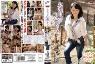 JRZD-461 Hatsudori Married Document Izumi Shino