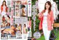 JRZD-485 Hatsudori Isoji Wife Document Miyamae Yukie