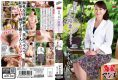 JRZD-500 Hatsudori Isoji Wife Document Nihongi Lily