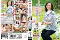 JRZD-509 Hatsudori Isoji Wife Document Takakura Miki