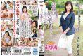 JRZD-581 First Shooting Wife Document Onoe Saki