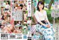 JRZD-738 First Shot Married Document Megumi Uihara