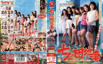 JUC-443 ~ Mayhem Election Chairman And Underwear Thief Estate Lady – Wife Of Seven People Work 7 Anniversary Of Madonna