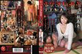 JUC-856 Yabe Incest Mother And Child Poverty Hisae Rent Arrears