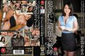 JUC-866 Iwasa, Ayumi school was dominated by monster parents new female teacher was committed