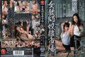 JUC-899 Risa Kasumi Shou Nishino Female Teacher Slave Market