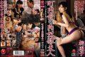 JUC-916 Willow meat slave wife Tomoko neighborhood association