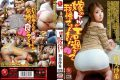 JUC-954 I Can Not Stand Dwarf Ass Wife Is Too Erotic! Misa Rare First