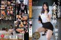 JUC-986 Married Female Teacher Willow Tomoko Love Cum