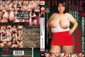 JUFD-281 Ultra Plump Body Tits!Wall Thickness Of Karen Yu Sasaki