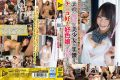 JUKF-001 A Female School Student Who Dreamed Of Becoming An Idol And Went To Tokyo · I Will Change Her Into A Love-honored Girl Who Likes Honest And Ignorant Girls. ! Natsume Ari