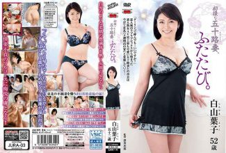 JURA-03 First Shooting Age Fifty Wife, Again. Yoko Hakusan