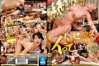 JUSD-631 Sensitive Yoshijuku Woman Four Hours Again And Again And Gone In One Sex