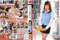JUX-076 Real Estate Lady Suo Yukiko That Stained