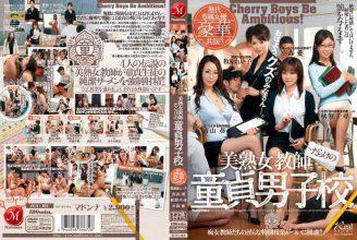 JUX-161 Former Actress Under Contract Gorgeous Co-star! !Virgin Boys' School Of Beautiful Mature Woman Teacher Full