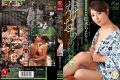 JUX-227 Elopement ○ schools teacher Matsunaga Chieri