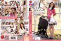 JUX-310 Academic And Parenting Struggling! !Active Amateur College Student Mom AV Debut! ! Nao Ogawa