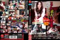 JUX-415 I Will Send It To AV Company From Wasteful Yourself Only To Enjoy It Too Erotic Once You Spy The SEX Sex Partners Voyeur Real Amateur Wives! !Part 2 2 Treasured Tape