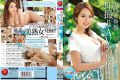 JUX-447 AV Debut Beautiful Mature Woman Takes Excavation Immediately! ! Mitsuhashi Anna
