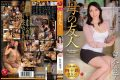 JUX-485 Mother Of A Friend Yuko Shiraki