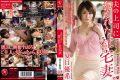JUX-492 Natsume Company Housing Wife Was Fucked Boss Husband Yuki