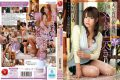JUX-531 After The Husband Has Attendance Is, Father-in-law And Always Two People Alone With …. Kyono Asuka