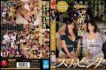JUX-565 Co-star Brother Of Bride Homecoming Swapping Yoshijuku Woman Dream! ! Anno Yumi Miyabe Ryohana