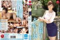 JUX-654 First Shooting Genuine Wife AV Appeared Document To 32-year-old Kyushu Celebrity Wife – Maki Misaki