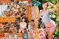 JUX-682 Sweet Temptation Matsui Yuko Of Tomohaha