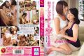 JUX-804 It Was Loved By Younger Lesbian I Yumi Anno Yuki Natsume