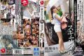 JUX-964 How To The Scandal – A Neighborhood Of Beautiful Wife And Sex Of Neighbor-yuri Momose