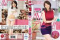 JUY-017 First Take Real Housewife Av Appeared Document Healing Of Active School Counselor Juri Nakamori 37-year-old Av Debut! !