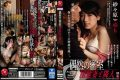 JUY-075 Chance Of Behind Closed Doors Estates Wife And Neighbor Gauze 々Hara Lily