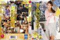 JUY-145 Yellow Of Estates Wife Handkerchief Nao Wakana