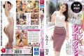 JUY-174 Fresh Married Nonfiction Cum Intense Documentary! It Is! Kubire Wife Working At The Apparel Shop In Yokohama 31 Years Old Nami