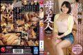 JUY-381 Mother's Friend Sho Nishino