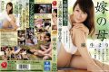 JUY-440 Exclusive To Transferring! !Beautiful Milf First Work Of The Royal Road! ! The Bride's Mother Aso Mari