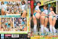 KAGH-036 Mom's Volleyball Championship Candidate Team Came To Me N Home!Cheer With Blood ● Port To Eager Young Wife To Be Self-kneaded At High Leg Bloomers Figure