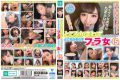 KAGP-018 Where There Are 15 Female Blowjobs Who Do Not Care About It