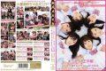KAPD-022 third collaboration work in conjunction kawaii * × kira ☆ kira × E-BODY3 manufacturer!You're kawaii * gangbang sex play on the school Kirakawa ☆ E