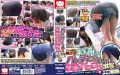 KAR-470 This Ultra-~Tsusori Close-up!Erotic Movie You Gekisha Ass & Upskirt Panty Line Of Clearly Amateur OL