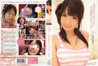 KAWD-395 Doppyun LOVE! ! Special Mega Facial Cumshot! Ruri Nanasawa