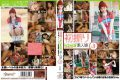 KAWD-519 Anna-chan Of The Hidden Big That Byte Vol.1 Golf Course Hatsudori Kawaii * Amateur