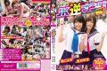 KAWD-545 ~ ♪ Aoi Hazuki Koharu Allowed Love To Chat Said In High Spirits Truly JK Reverse Nampa