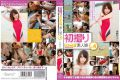 KAWD-558 Kansaimusume Ayaka-chan With A National Tournament Experience In The Swimming Competition Vol.4 Hatsudori Kawaii * Amateur