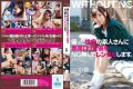KAWD-630 I Will Rent Without NG The Exclusive Lori Actress In Amateur's Biased Propensity. Coba